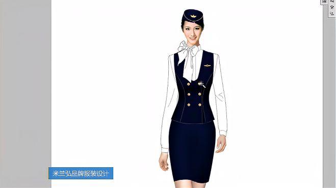 双排扣空姐服设计-米兰弘