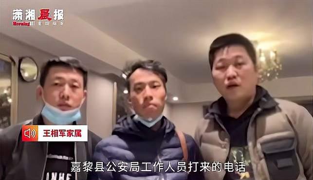 """""""西藏冒险王""""降噪视频曝光,警方正式介入调查"""