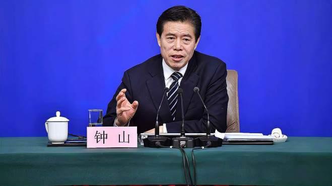 历史性时刻!中国正式签署RCEP,同时中日达成一项重要共识