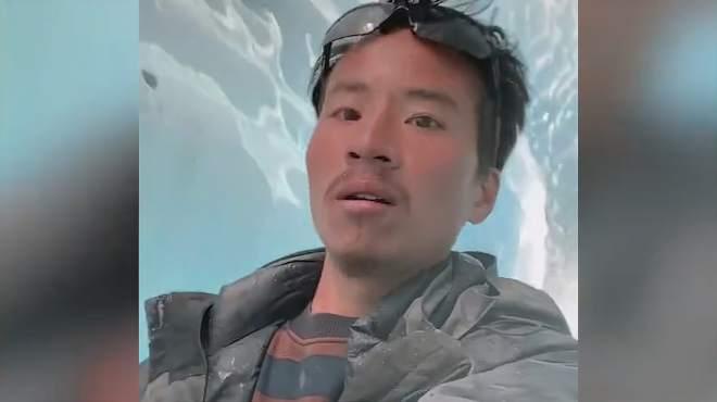"""默哀!家属宣告王相军遗体搜救结束,""""西藏冒险王""""长眠冰河"""