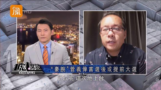 """专家:菅义伟被日本当地成为""""豪腕"""",凭本事拿到首相宝座"""