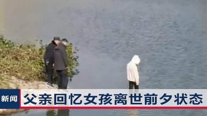 安徽17岁高中女生溺亡,女孩父亲发声:孩子1异常举动,他没在意