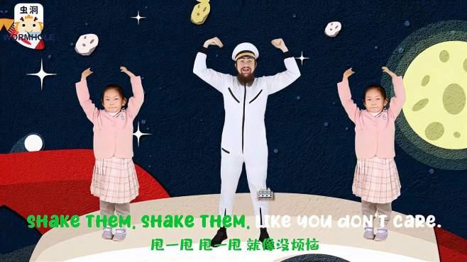 跳跳歌:让孩子快乐学英语,跟着节奏跳跳跳!