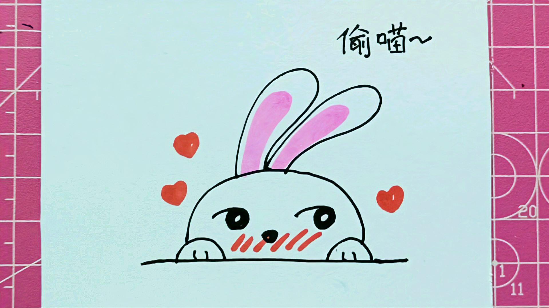 可爱的小白兔简笔画教程
