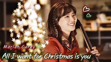 「大提琴」《All I Want for Christmas Is You》by 提琴夫人