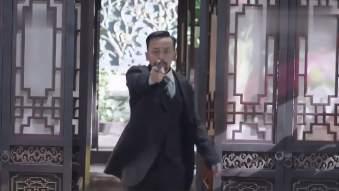 毛人凤抓不到大叔枪指站长,惹怒站长:敢对我拔枪?
