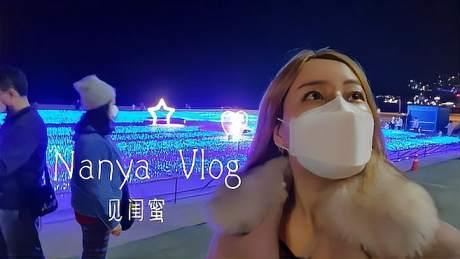 冬天的海云台还可以看到大海吗?釜山姐姐带你去看!