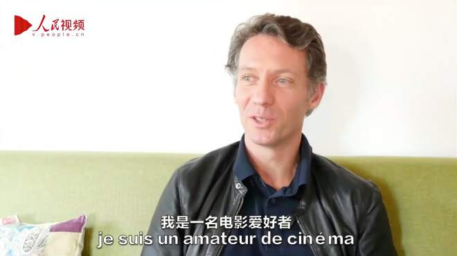法国前外交官、电影爱好者纪尧姆谈丝绸之路国际电影节