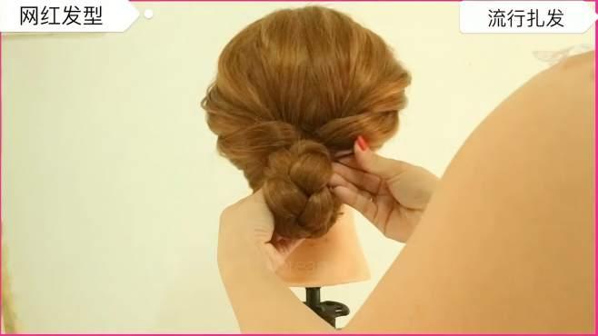 无论你是什么脸型,都应该学一学这样扎发型,太漂亮了