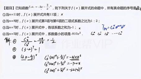展開 公式 数学 【高校数学】例題&問題集