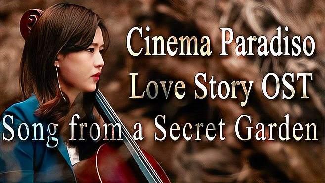 「大提琴钢琴」天堂电影院 爱情故事 神秘园之歌 电影主题曲串烧