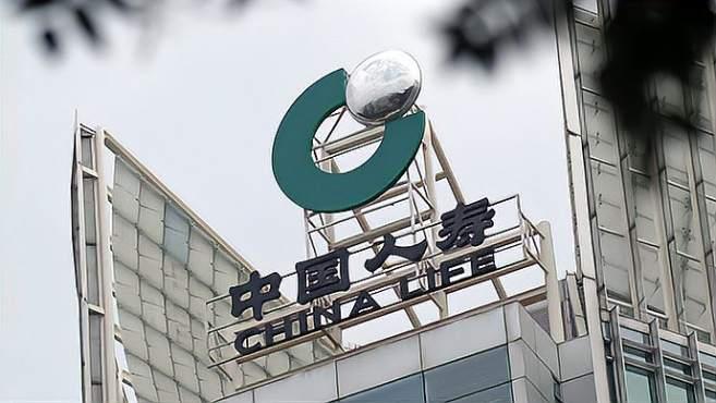 银保监会回应中国人寿被举报