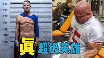 5个不为人知的真正超级英雄,不被射线辐射也能成为红巨人?