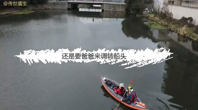 父女俩沿水路探寻念慈园,一路跌跌撞撞,遇见大鱼>>>