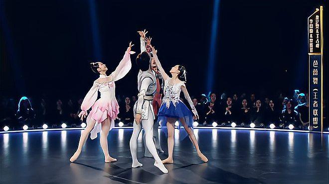 """辽芭舞者挑战""""史上最累芭蕾"""",沈伟:好演员,何炅:王者!"""