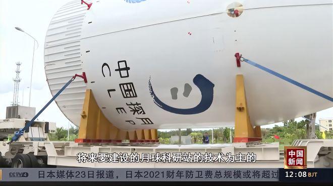 期待!中国将与世界各国共建国际月球科研站
