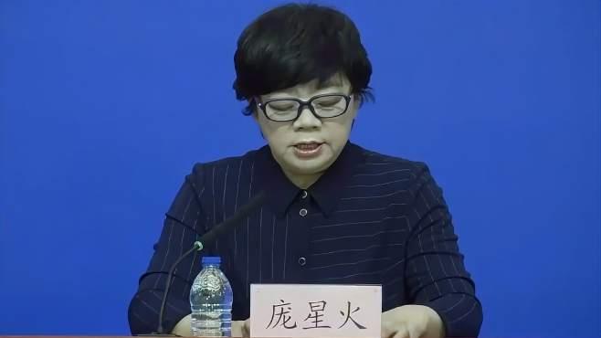 北京大兴新增2确诊曾多次核酸阴性
