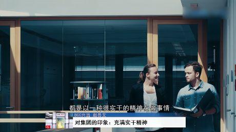 """BCC兴远赵岳文:中集充满实干精神 三次创业选择从""""心""""出发"""