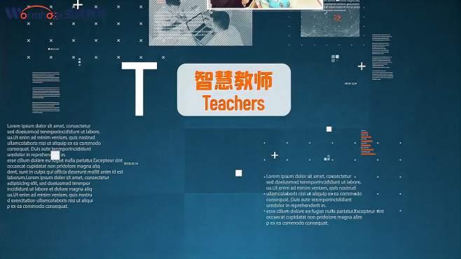 虫洞0KTP-智慧教师