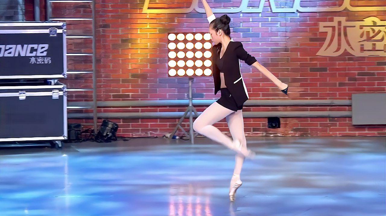 中国好舞蹈:17岁女孩学舞7年,上好舞蹈跳创意芭蕾,令金星惊讶