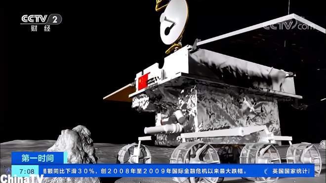 嫦娥四号完成第23月昼工作进入休眠,科研团队正在对探测数据研究