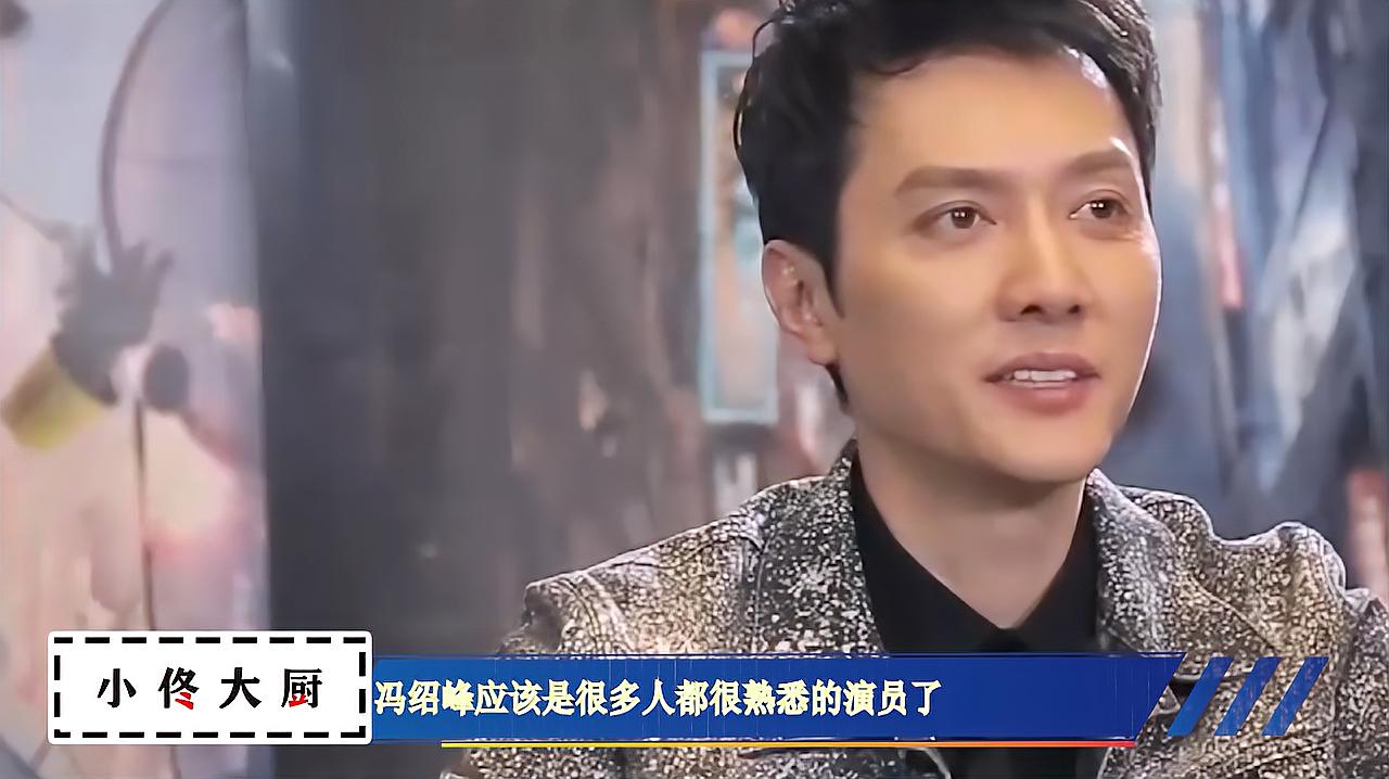 冯绍峰的父亲身份曝光,赵丽颖高攀了?难怪婚后不拍戏了