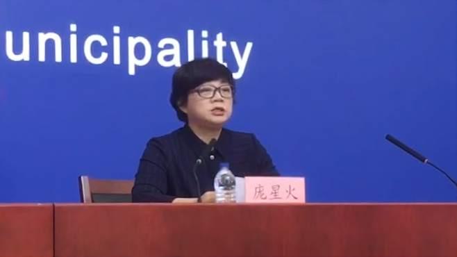北京大兴昨日新增两病例此前多次核酸检测为阴性已开展流调