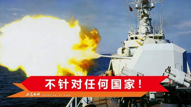 2021年中国军费增长6.8%,国务院响亮发声:将全面加强练兵备战