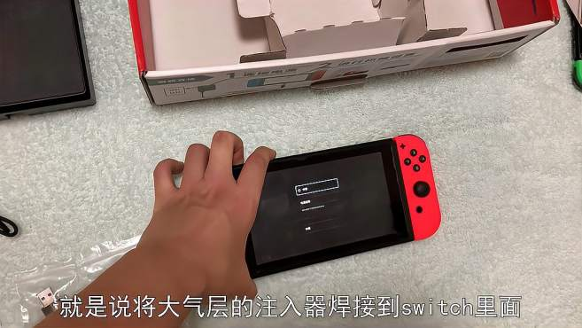switch稀有机型介绍:仿硬破的软破机