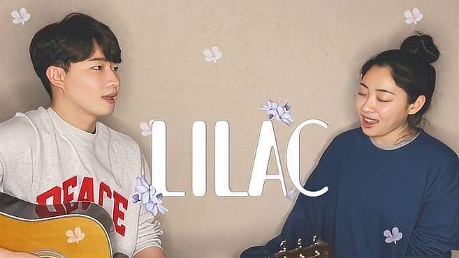 再见,我的初恋。亲姐弟翻唱IU最新曲《LILAC》