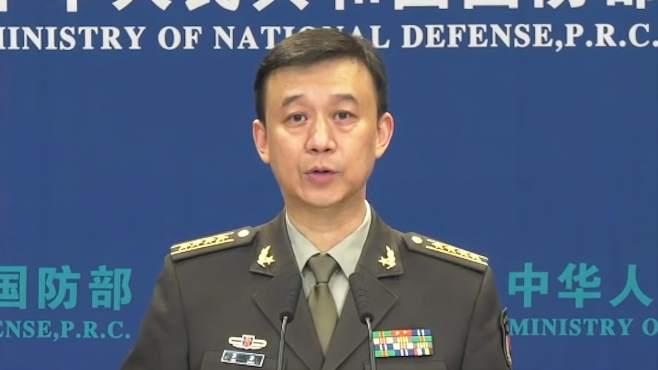 """国防部回应对台军事部署:挫败""""台独""""分裂势力的能力始终都在"""