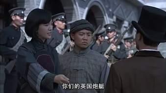 军旅剧:百姓包围国民党司令部,提出三个条件,不答应难收场!