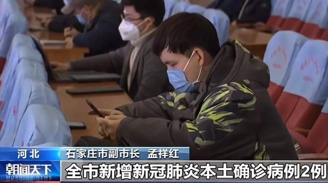 河北石家庄1月23日,新增2例本土确诊病例,各县市区实行分级管控