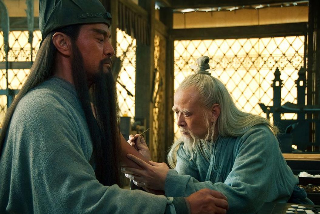 曹操杀华佗,真是因为多疑吗?真相不是这样