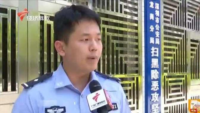 """深圳龙岗:20名""""碰瓷专业户""""落网 警方寻受害车主丨广州关注"""