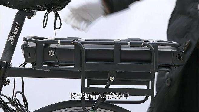 吕布云轮电单车改装套件-BZV系列安装教程
