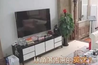 参观袁姗姗住的豪宅,室内装修奢华大气,每天生活像王妃