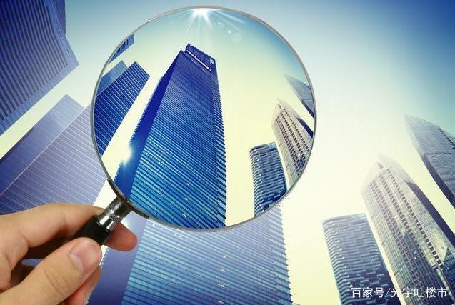 经济学家张五常反驳任泽平:房地产与人口关系不大