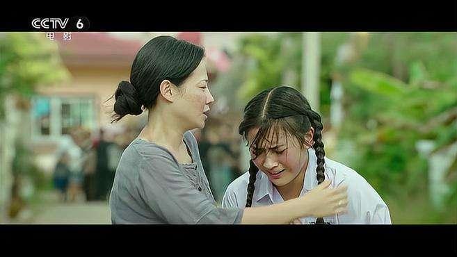 第33届中国电影金鸡奖提名——最佳男主角
