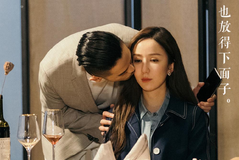 《演员2》娄艺潇胆子太大,衣服脱到只剩内衣,却遭陈凯歌打脸!