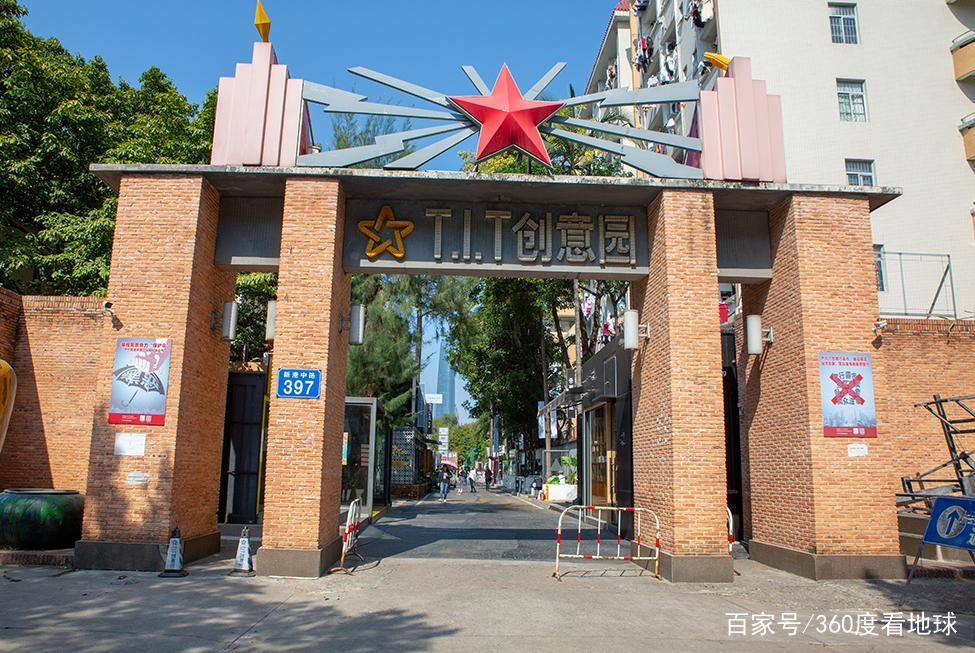 """中国最与众不同的城市,放假就""""空城"""",旅游总收入却全国第五"""