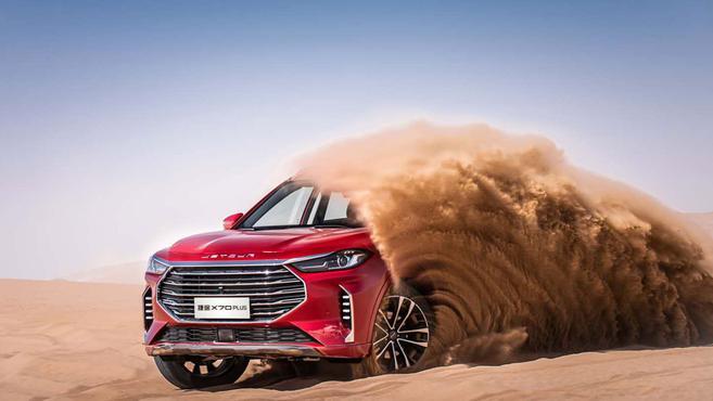 捷途X70PLUS在北京车展开启预售,那款车型值得买?