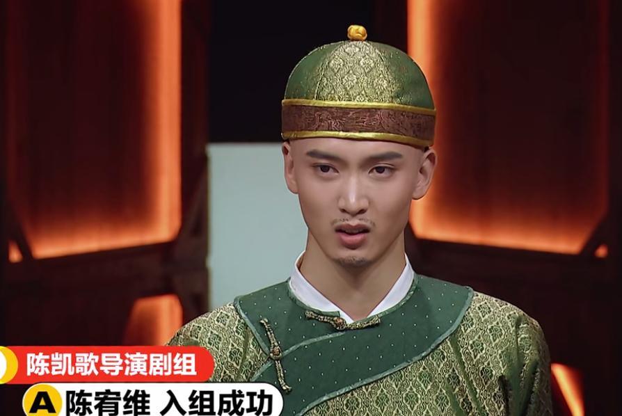 《演员请就位》决赛名单,陈宥维选票力压胡杏儿,第一名竟是她?