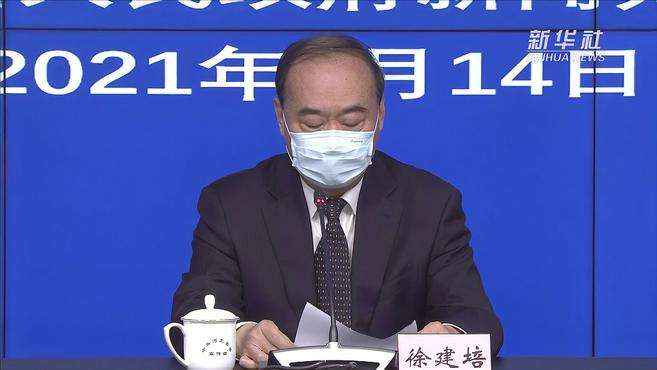 河北省新增47例本地确诊病例 均在石家庄市