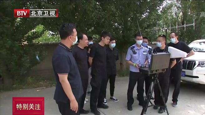 北京昌平区一农户因私种罂粟被警方查处丨北京台