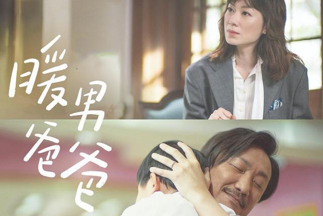 又一位视后加盟TVB对手台,搭档阿Sa前夫,剧情平淡却有亮点
