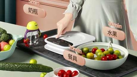 您还在担心食材健康问题吗?九阳净食机为您解决