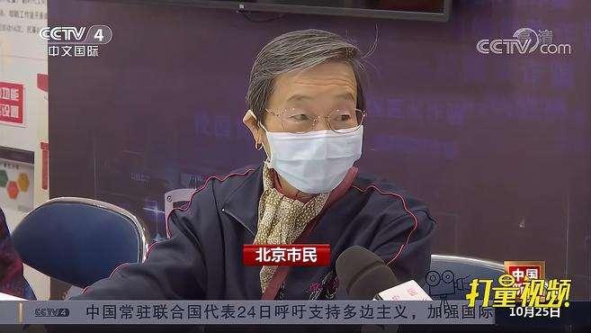 """多地开展""""智慧助老""""行动,帮老年人跨越""""数字鸿沟"""" 中国新闻"""