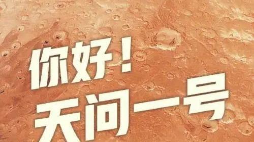 """""""火星探测""""放大招 百度直播能否成""""第三引擎"""""""