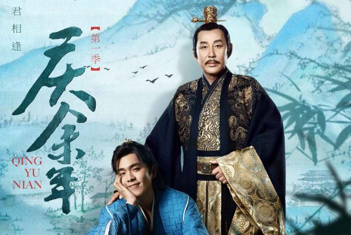 《庆余年》官宣第二季,陈道明、吴刚继续出演,将于2022年播出!